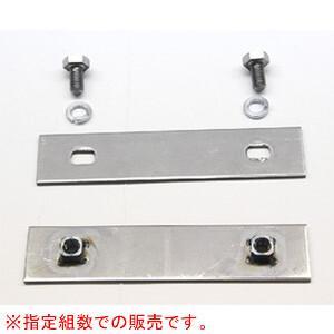 Wボード用 プレート型 分割パーツ式 固定金具50組セット ウッドプラスチックテクノロジー