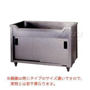 舟型キャビネットシンク AF-1500K 東製作所(azuma) 【個人宅都度見積り】