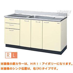 ホーローキャビネットキッチン 流し台3段引出し 間口150 【HRシリーズ】 LIXIL(リクシル)