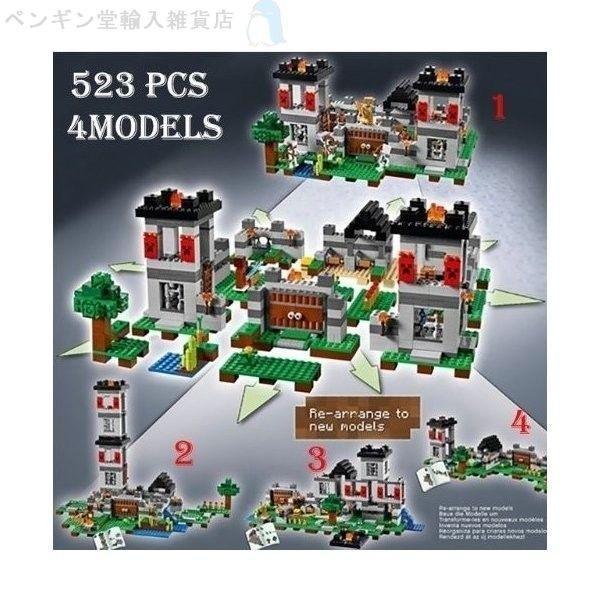 ブロック Sマインクラフト 要塞 21127 minecraft レゴ互換