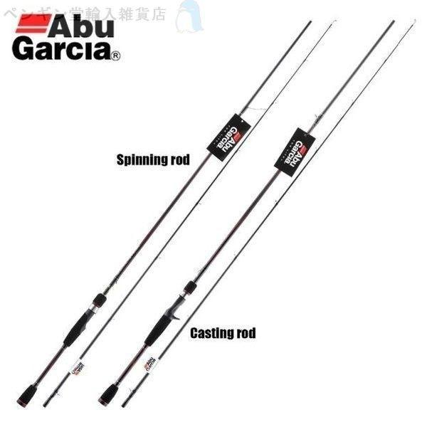 アブ ガルシア オリジナル 黒 BMAX BAITCASTING ルアー 釣竿 袋付き 1.98m 2.13m 2.43m カーボン