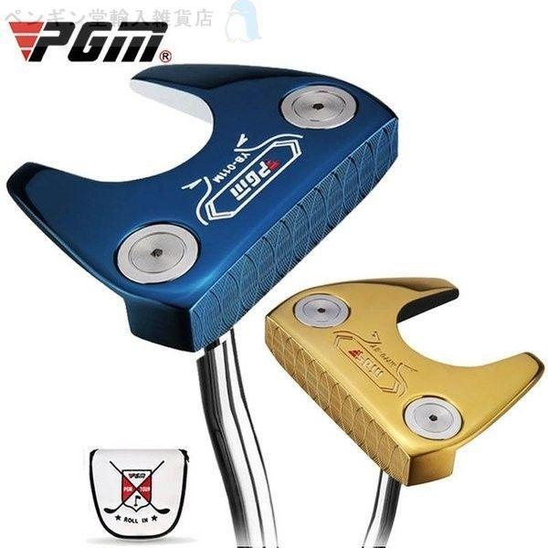 パター 170 最新 PGM ゴルフクラブパター cnc統合 スチールシャフト 男性 ゴールド 34インチ