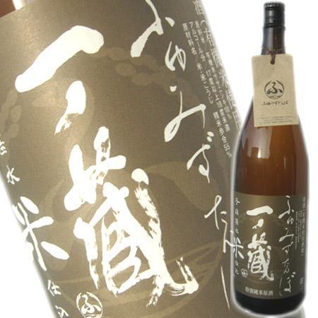 一ノ蔵 ふゆ・みず・たんぼ 特別純米原酒 1800ml(日本酒 宮城県産地酒)|obasaketen