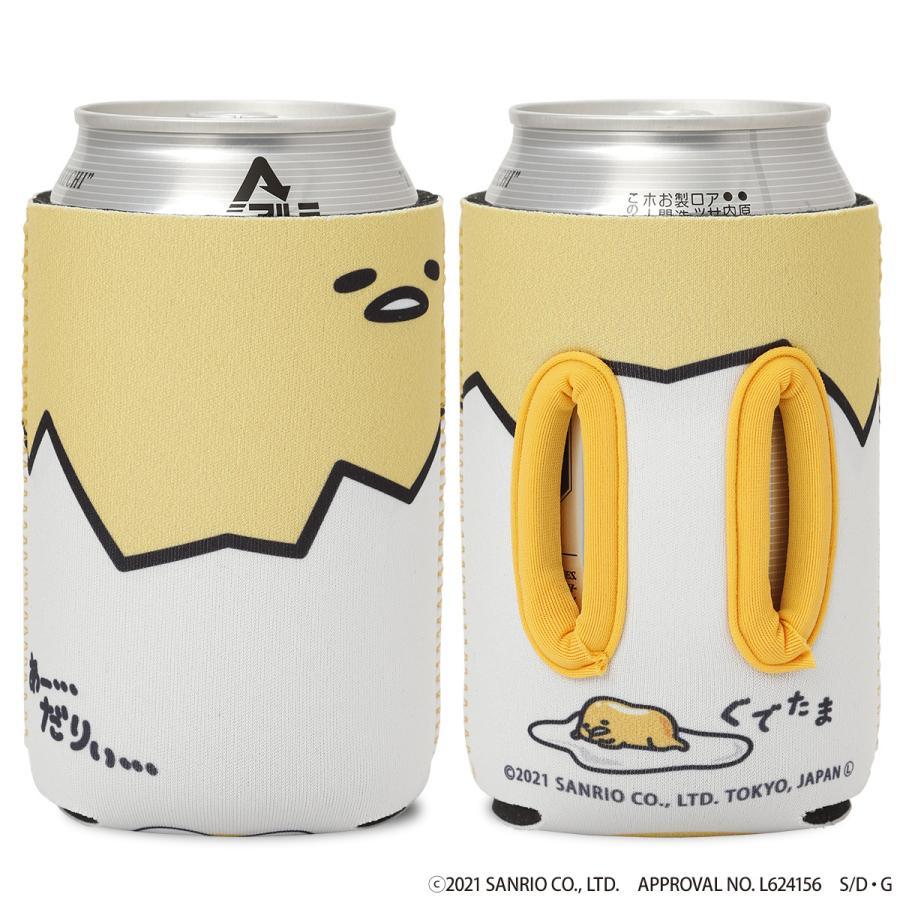 """サンリオキャラクターズ 通せるクージー 350 """"ぐでたま"""" by Objectiboo! (オブジェクティブー) 取手付き缶クージー objectiboo-store"""