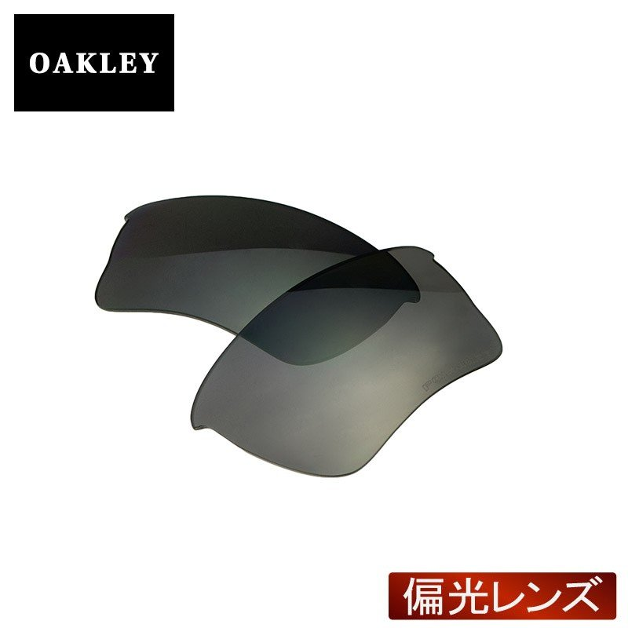 オークリー クォータージャケット サングラス 交換レンズ 偏光 100-738-010 OAKLEY QUARTER JACKET スポーツサングラス 黒 IRIDIUM POLARIZED