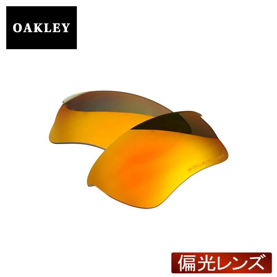 オークリー クォータージャケット サングラス 交換レンズ 偏光 100-738-011 OAKLEY QUARTER JACKET スポーツサングラス FIRE IRIDIUM POLARIZED