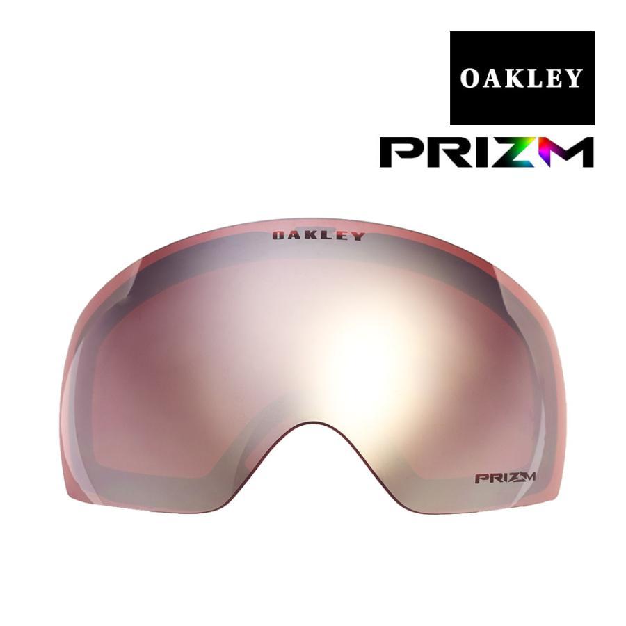 オークリー フライトデッキ ゴーグル 交換レンズ プリズム 101-104-011 OAKLEY FLIGHT DECK XM スノーゴーグル PRIZM 黒 IRIDIUM