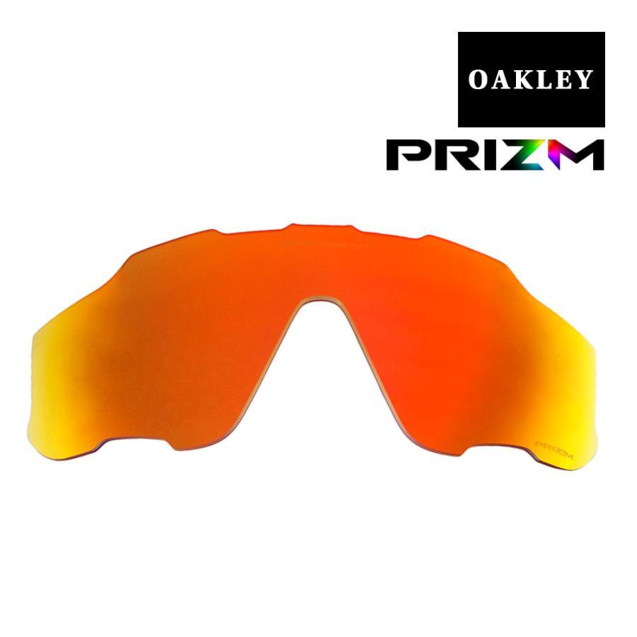 オークリー ジョウブレイカー サングラス 交換レンズ プリズム 偏光 101-111-022 OAKLEY JAWBREAKER スポーツサングラス PRIZM RUBY POLARIZED