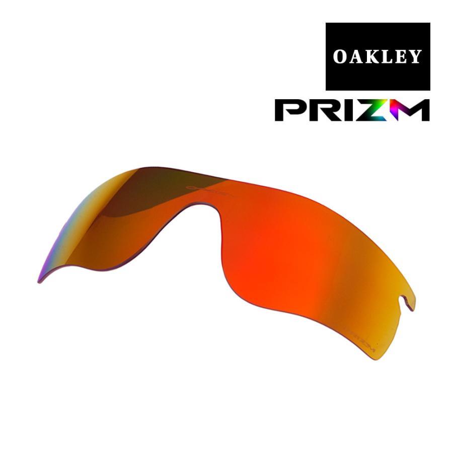 オークリー スポーツ サングラス 交換レンズ OAKLEY RADARLOCK PATH レーダーロックパス PRIZM RUBY 101-118-021 プリズム