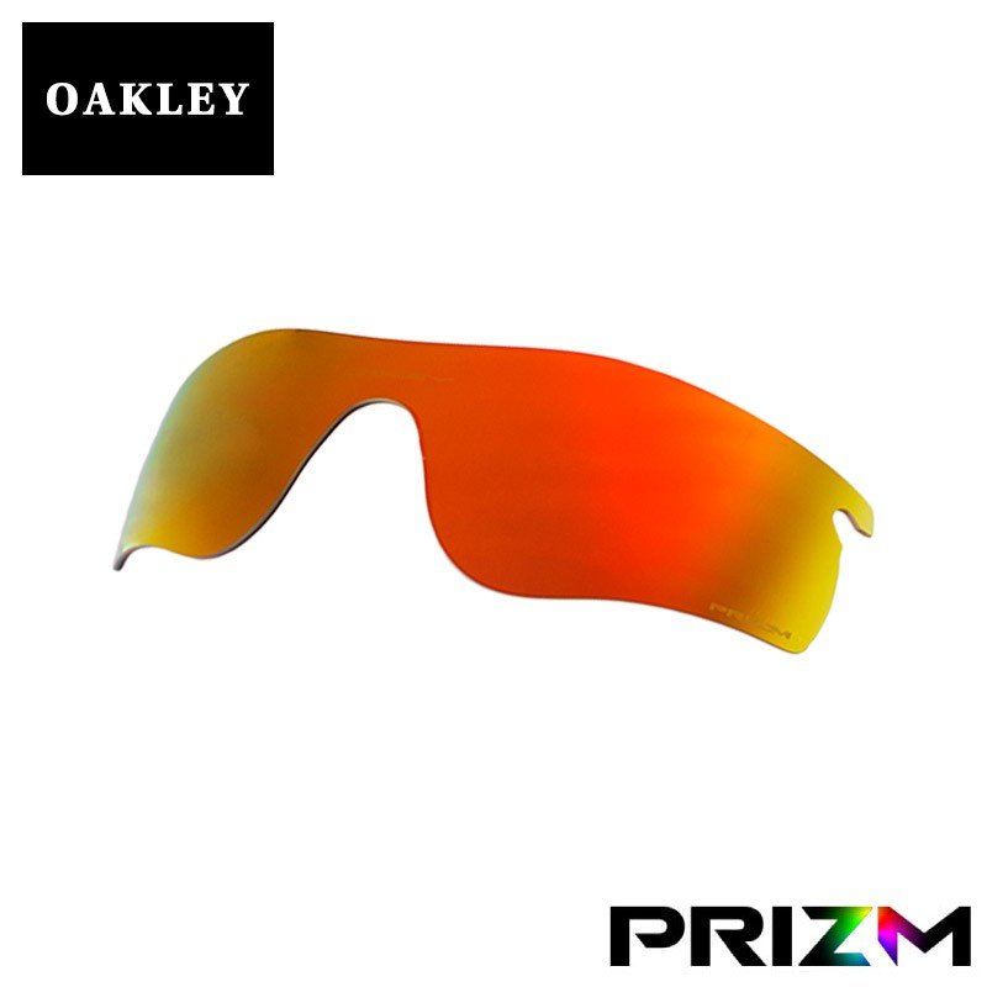 オークリー レーダーロックパス サングラス 交換レンズ プリズム 偏光 101-118-022 OAKLEY RADARLOCK PATH スポーツサングラス PRIZM RUBY POLARIZED