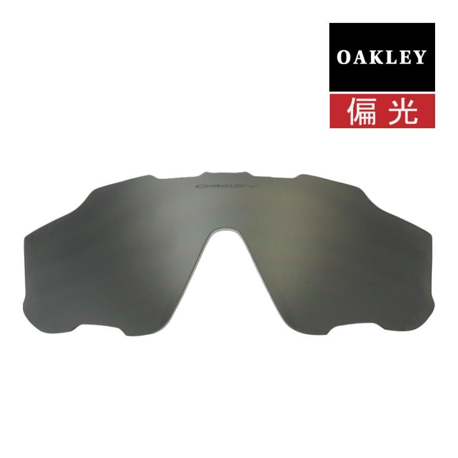 オークリー ジョウブレイカー サングラス 交換レンズ 偏光 101-352-005 OAKLEY JAWBREAKER スポーツサングラス 黒 IRIDIUM POLARIZED