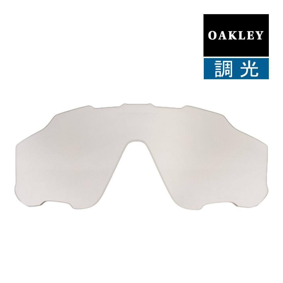 オークリー ジョウブレイカー サングラス 交換レンズ 調光 101-352-009 OAKLEY JAWBREAKER スポーツサングラス CLEAR 黒 IRIDIUM PHOTOCHROMIC