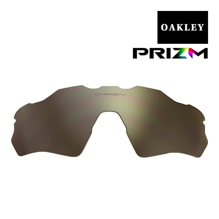 オークリー レーダーEV XS パス ユースフィット サングラス 交換レンズ プリズム 偏光 102-746-002 OAKLEY RADAR EV XS PATH PRIZM 黒 POLARIZED