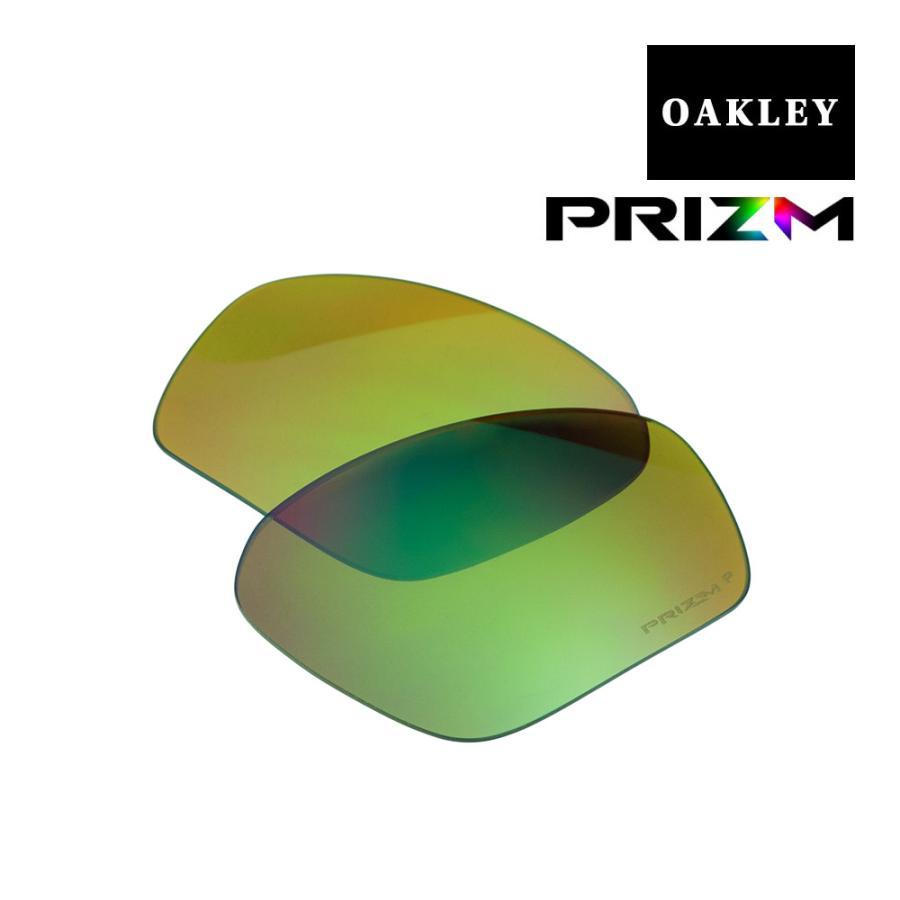 オークリー フィールドジャケット サングラス 交換レンズ つり用 プリズム 偏光 OAKLEY FIELD JACKET スポーツサングラス PRIZM SHALLOW WATER POLARIZED