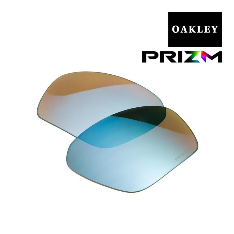 オークリー フィールドジャケット サングラス 交換レンズ つり用 プリズム 偏光 OAKLEY FIELD JACKET スポーツサングラス PRIZM DEEP WATER POLARIZED