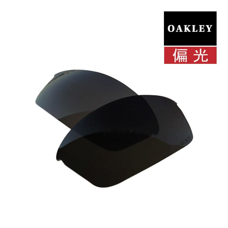 オークリー フラックジャケット サングラス 交換レンズ 偏光 13-651 OAKLEY FLAK JACKET スポーツサングラス 黒 IRIDIUM POLARIZED マイクロバックなし