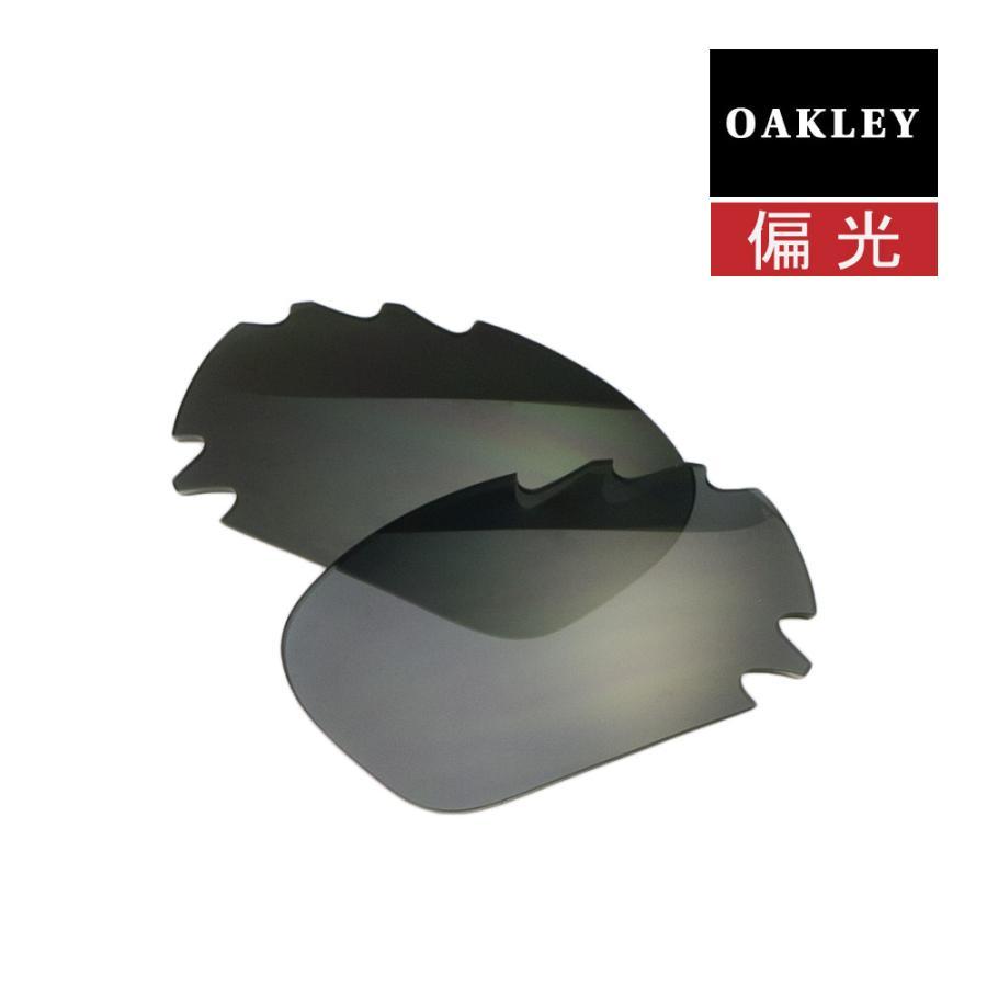 オークリー レーシングジャケット サングラス 交換レンズ 偏光 41-783 OAKLEY RACING JACKET スポーツサングラス 黒 IRIDIUM POLARIZED VENTED
