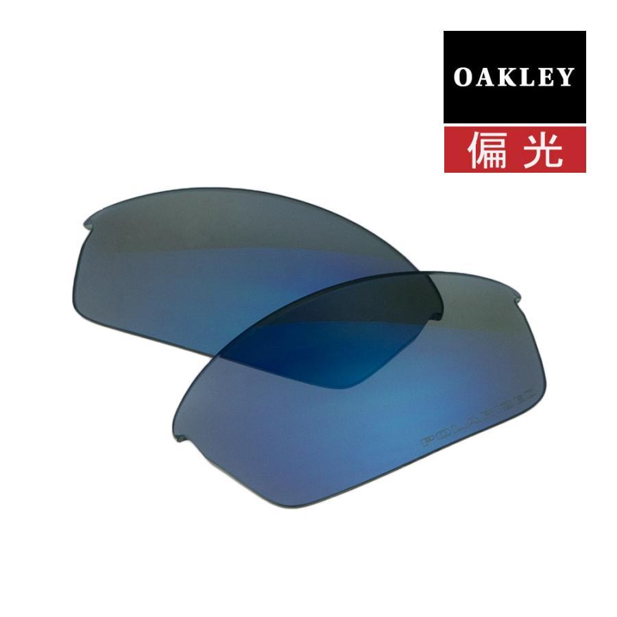 オークリー フラックジャケット サングラス 交換レンズ 偏光 41-914 OAKLEY FLAK JACKET スポーツサングラス DEEP 青 IRIDIUM POLARIZED