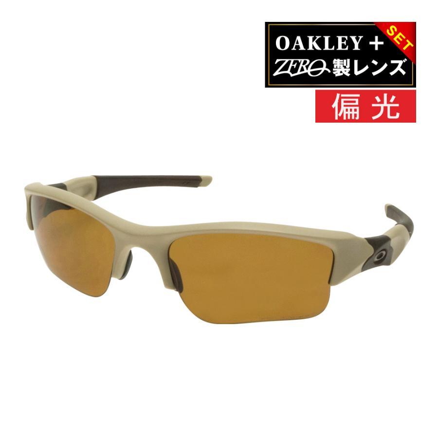 オークリー フラックジャケット スタンダードフィット サングラス 偏光 53-100 OAKLEY FLAK JACKET XLJ スポーツサングラス プレゼント選択可