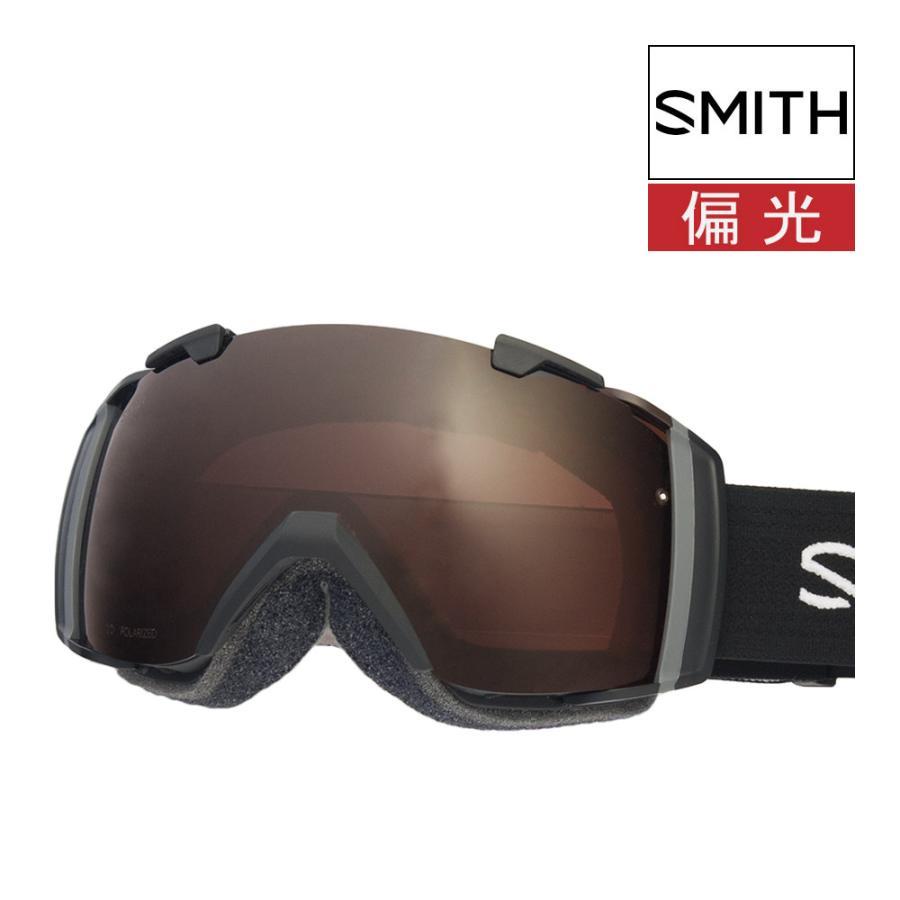 スミス ゴーグル スノーゴーグル SMITH IO アイオー アジアンフィット ジャパンフィット ii7epbk17-ga 偏光レンズ