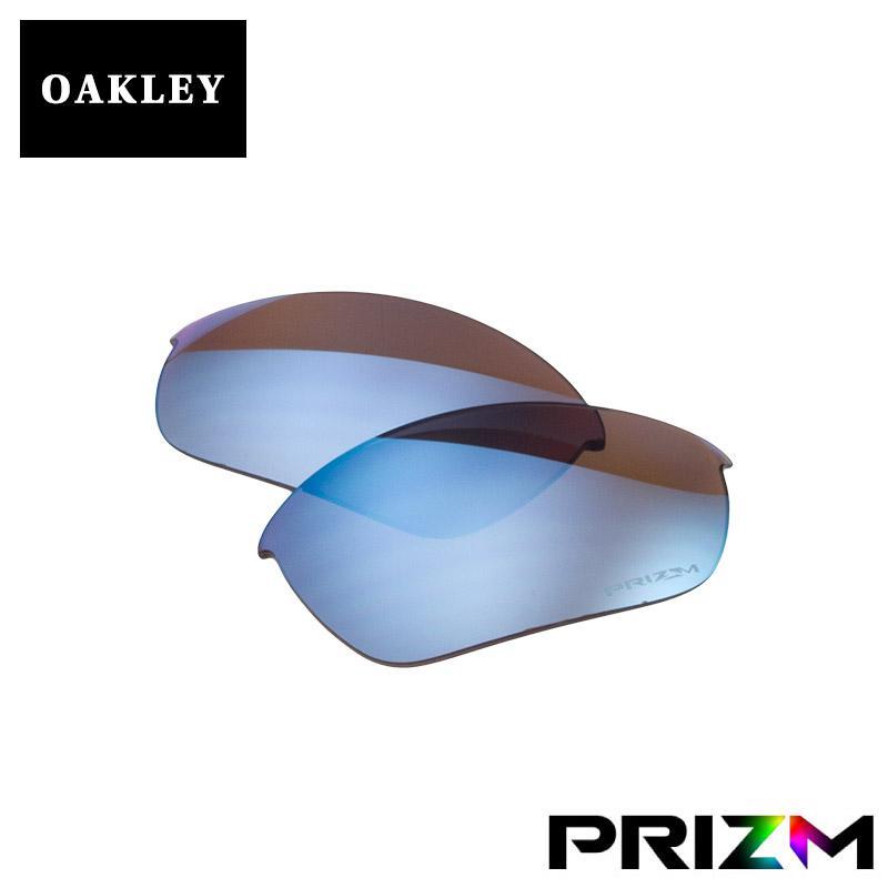 訳あり アウトレット オークリー ハーフジャケット2.0 サングラス 交換レンズ つり用 プリズム 偏光 OAKLEY HALF JACKET2.0 PRIZM DEEP WATER POLARIZED
