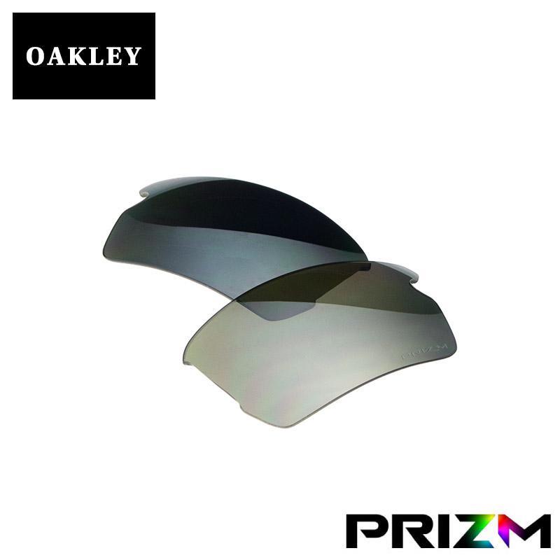 訳あり アウトレット オークリー スポーツ サングラス 交換レンズ OAKLEY FLAK2.0 アジアンフィット フラック PRIZM 黒 POLARIZED 偏光レンズ プリズム
