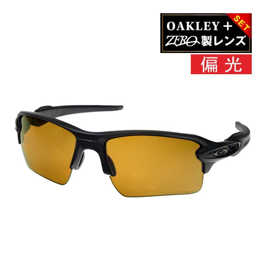 オークリー フラック2.0 スタンダードフィット サングラス 偏光 oo9188-07 OAKLEY FLAK2.0 XL スポーツサングラス