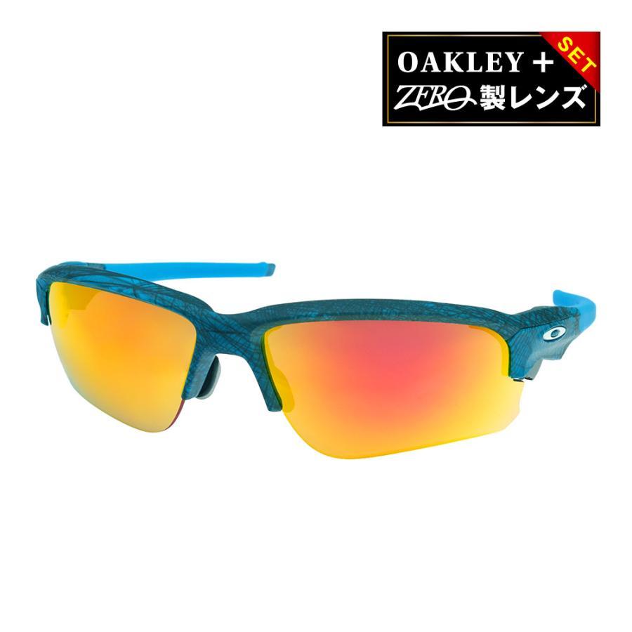 オークリー フラックドラフト アジアンフィット サングラス oo9373-0970 OAKLEY FLAK DRAFT ジャパンフィット スポーツサングラス プレゼント選択可