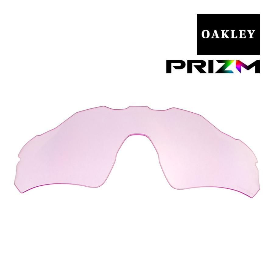 オークリー レーダーEV パス アジアンフィット サングラス 交換レンズ プリズム revpa-plowl OAKLEY RADAR EV PATH ジャパンフィット PRIZM LOW LIGHT