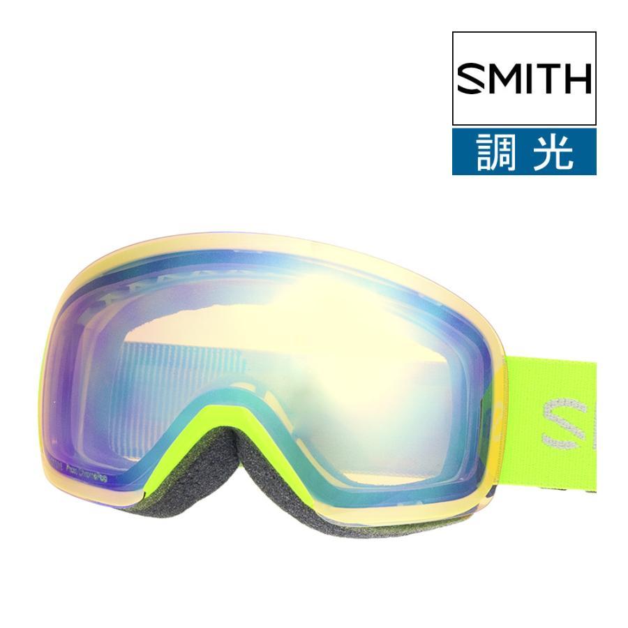 スミス ゴーグル スノーゴーグル SMITH SKYLINE スカイライン アジアンフィット ジャパンフィット sky6cpzfla19-ga クロマポップ 調光レンズ