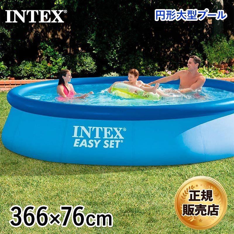 円型大型プール