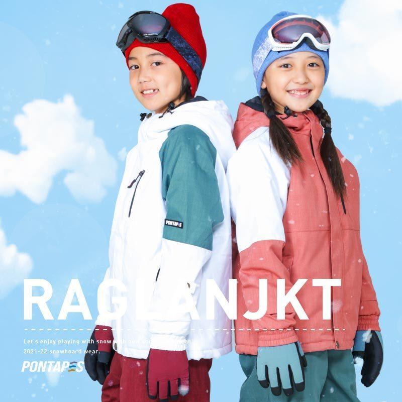 スノーボードウェア キッズ スノーウェア スキーウェア スノボ  ジャケット 単品 男の子 女の子 ポンタぺス  スキー オシャレ PPJJ-120|oc-sports|03
