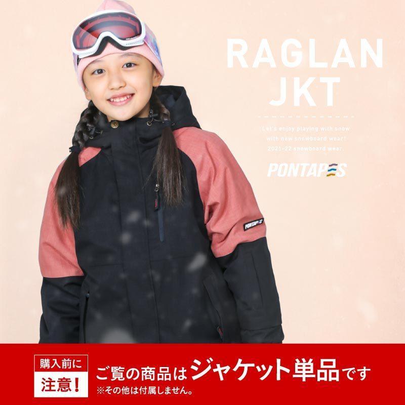 スノーボードウェア キッズ スノーウェア スキーウェア スノボ  ジャケット 単品 男の子 女の子 ポンタぺス  スキー オシャレ PPJJ-120|oc-sports|04