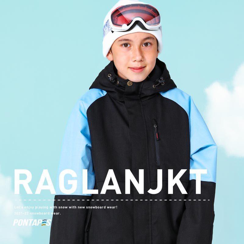 スノーボードウェア キッズ スノーウェア スキーウェア スノボ  ジャケット 単品 男の子 女の子 ポンタぺス  スキー オシャレ PPJJ-120|oc-sports|05