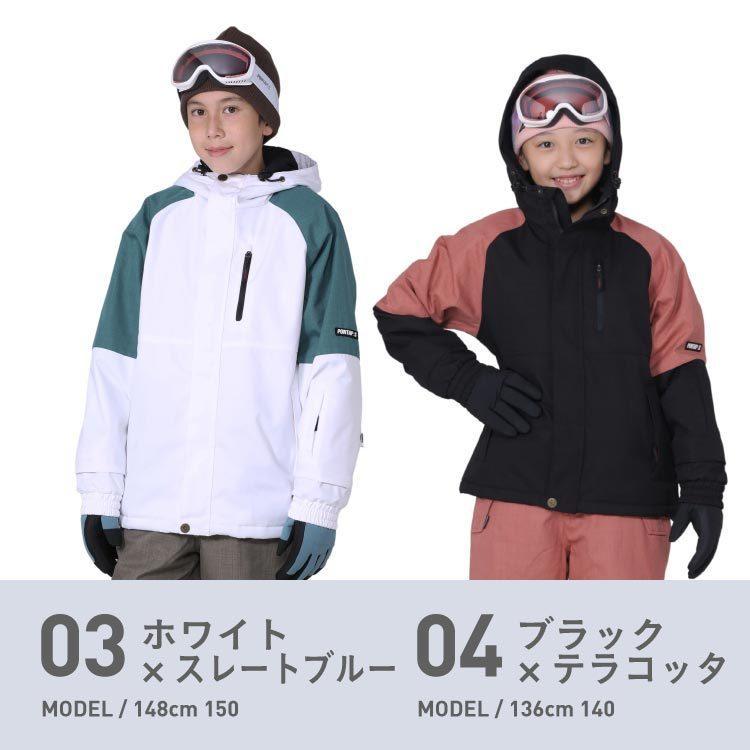 スノーボードウェア キッズ スノーウェア スキーウェア スノボ  ジャケット 単品 男の子 女の子 ポンタぺス  スキー オシャレ PPJJ-120|oc-sports|07