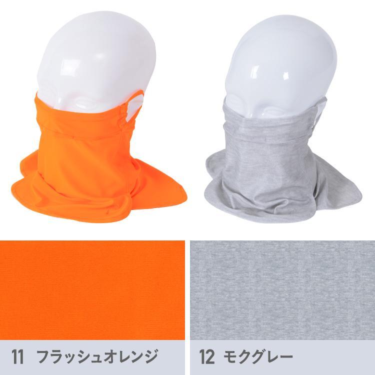 最終価格 フェイスガード フェイスカバー フェイスマスク UVカット 呼吸穴付き 洗える ランニング バフ 水着マスク スポーツ ひんやり 接触冷感 夏用 IAA-950|oc-sports|12