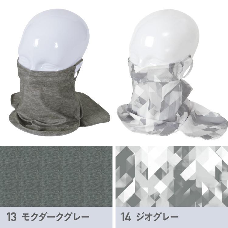 最終価格 フェイスガード フェイスカバー フェイスマスク UVカット 呼吸穴付き 洗える ランニング バフ 水着マスク スポーツ ひんやり 接触冷感 夏用 IAA-950|oc-sports|13