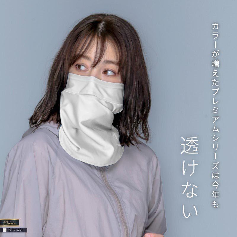 最終価格 フェイスガード フェイスカバー フェイスマスク UVカット 呼吸穴付き 洗える ランニング バフ 水着マスク スポーツ ひんやり 接触冷感 夏用 IAA-950|oc-sports|03