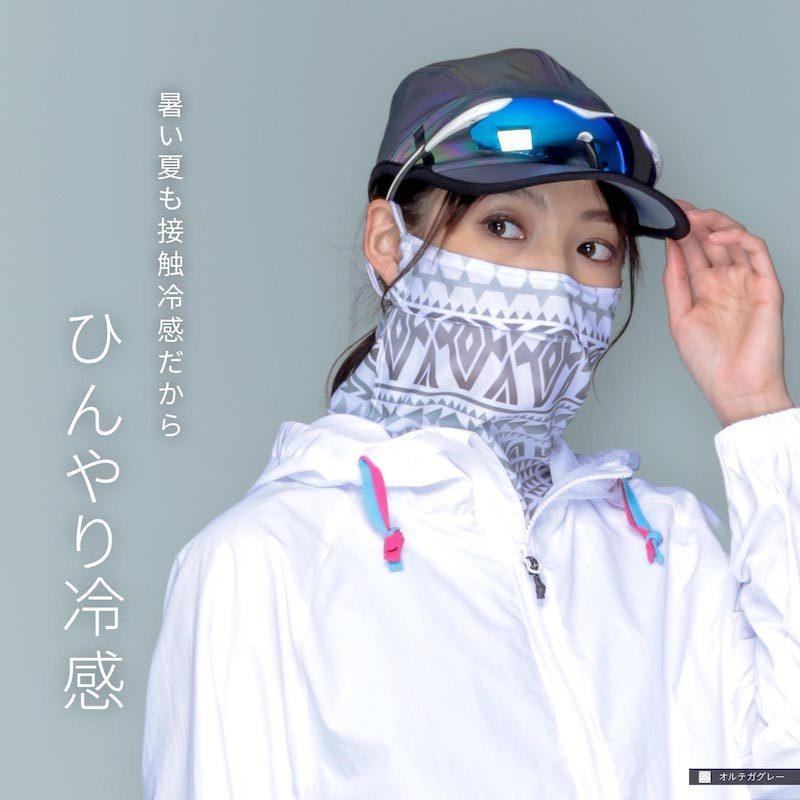 最終価格 フェイスガード フェイスカバー フェイスマスク UVカット 呼吸穴付き 洗える ランニング バフ 水着マスク スポーツ ひんやり 接触冷感 夏用 IAA-950|oc-sports|04