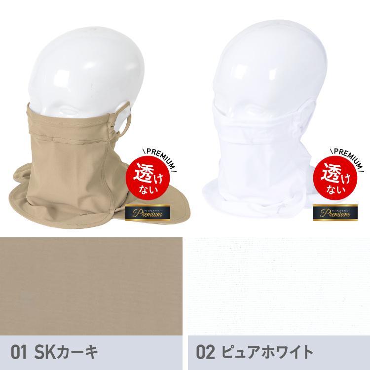 最終価格 フェイスガード フェイスカバー フェイスマスク UVカット 呼吸穴付き 洗える ランニング バフ 水着マスク スポーツ ひんやり 接触冷感 夏用 IAA-950|oc-sports|07