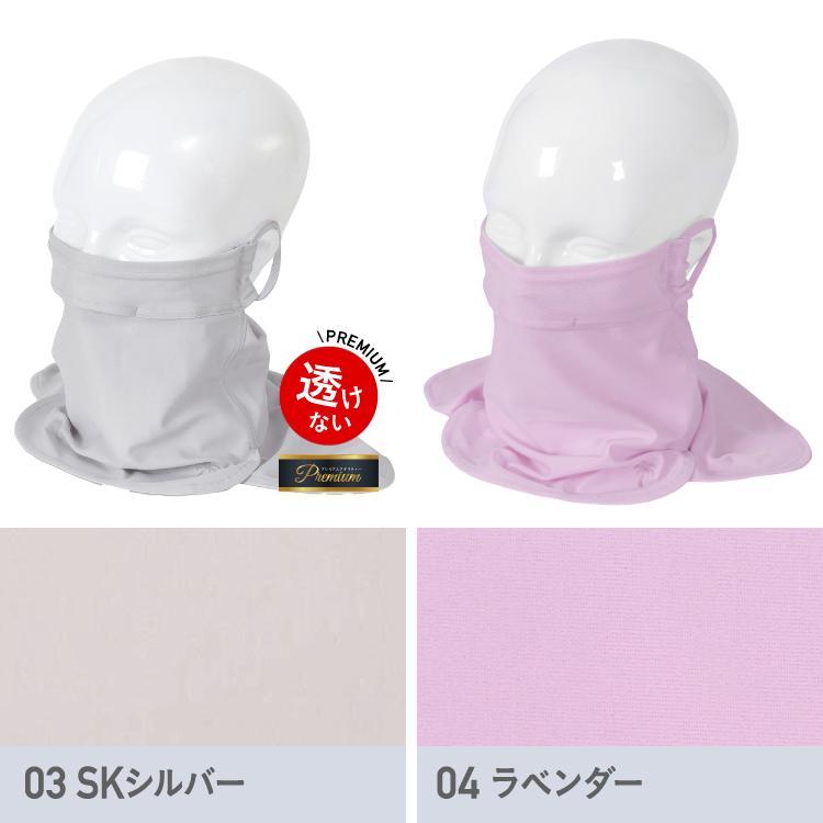 最終価格 フェイスガード フェイスカバー フェイスマスク UVカット 呼吸穴付き 洗える ランニング バフ 水着マスク スポーツ ひんやり 接触冷感 夏用 IAA-950|oc-sports|08