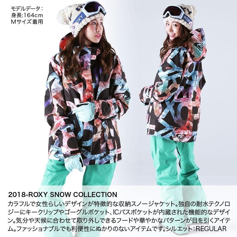ROXY/ロキシー レディース スノーボードウェア ジャケット スノーウェア スノボウェア スキーウェア ウエア 上 ERJTJ03139 oc-sports 09