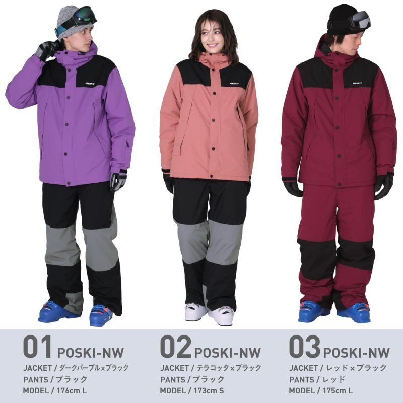 スキーウェア メンズ レディース スノーボードウェア スキー 上下セット ストレッチ 激安 ジャケット パンツ POSKI-128PT 2021|oc-sports|07