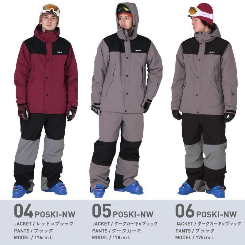 スキーウェア メンズ レディース スノーボードウェア スキー 上下セット ストレッチ 激安 ジャケット パンツ POSKI-128PT 2021|oc-sports|08