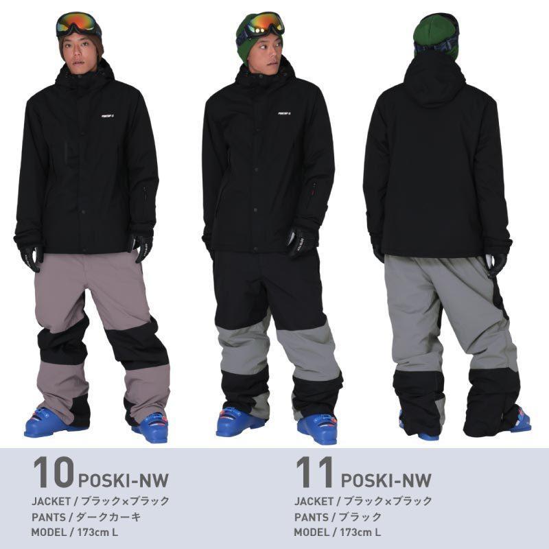 スキーウェア メンズ レディース スノーボードウェア スキー 上下セット ストレッチ 激安 ジャケット パンツ POSKI-128PT 2021|oc-sports|10