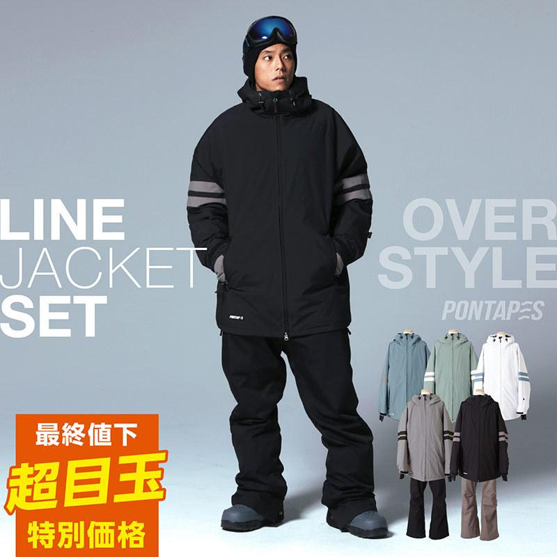 スノーボードウェア スキーウェア スノボウェア スノーウェア メンズ レディース ジャケット パンツ 上下セット ウェア 激安 PSD  2021|oc-sports