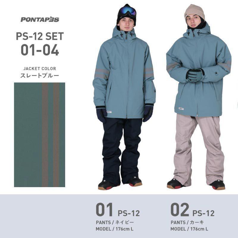 スノーボードウェア スキーウェア スノボウェア スノーウェア メンズ レディース ジャケット パンツ 上下セット ウェア 激安 PSD  2021|oc-sports|07