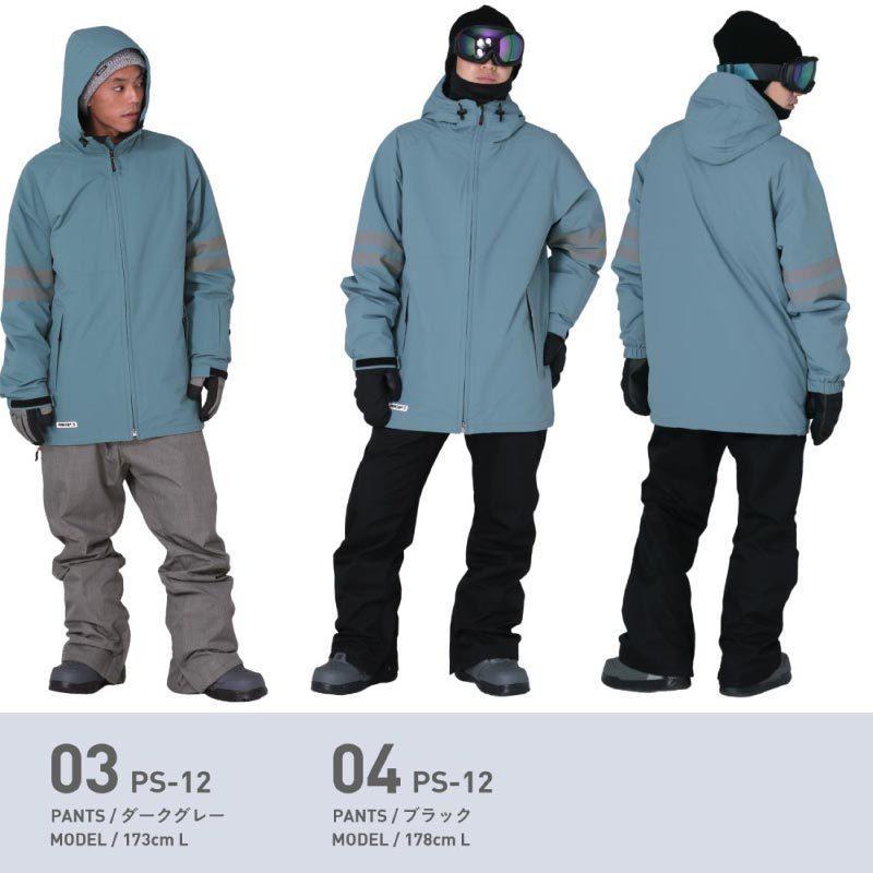 スノーボードウェア スキーウェア スノボウェア スノーウェア メンズ レディース ジャケット パンツ 上下セット ウェア 激安 PSD  2021|oc-sports|08