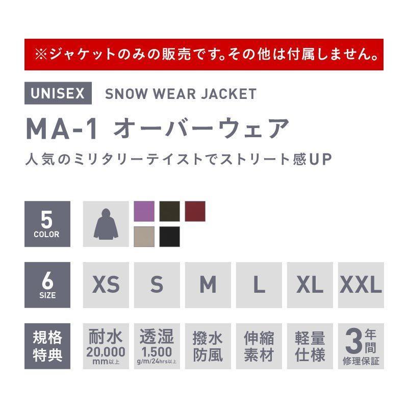 極寒対策 ダウン入り スノーボード ウェア ジャケット 単品 メンズ レディース スノーウェア スノボ  POJ-380DW|oc-sports|02
