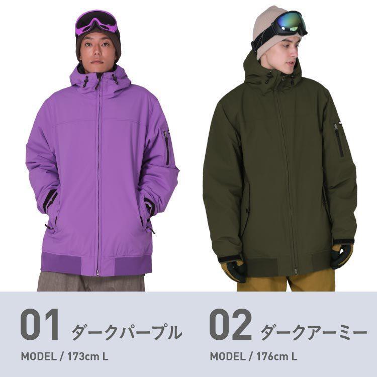 極寒対策 ダウン入り スノーボード ウェア ジャケット 単品 メンズ レディース スノーウェア スノボ  POJ-380DW|oc-sports|07